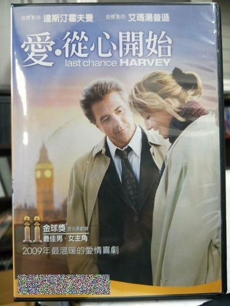 挖寶二手片-Y61-019-正版DVD-電影【愛 從心開始】-達斯汀霍夫曼 艾瑪湯普遜