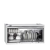 (全省安裝)喜特麗80公分臭氧電子鐘懸掛式(與JT-3680Q同款)烘碗機銀色JT-3680QY