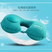 自動充氣枕頭  按壓自動充氣枕頭便攜頸椎成人飛機頸枕護脖子旅行護頸U型枕靠枕