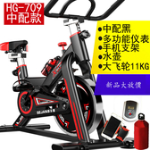 豪華動感單車家用健身車健身器材運動TW【元氣少女】