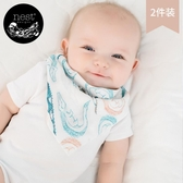 Nest Designs口水巾防吐奶新生嬰兒紗布三角巾寶寶圍嘴圍兜2件裝