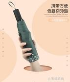 雨傘女晴雨兩用折疊森系復古簡約黑膠遮陽太陽傘防曬防紫外線『交換禮物』