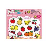 Hello Kitty美味的水果嵌入拼圖