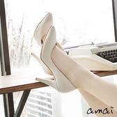 amai美型深V尖頭高跟鞋 杏