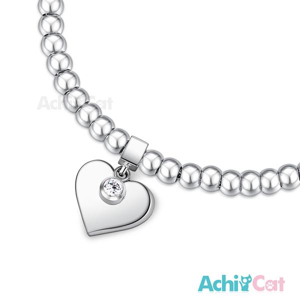 百貨週年慶2020AchiCat圓珠白鋼女手鍊 bead豆豆手鏈珠寶白鋼點滴情懷閃耀之心 愛心 送刻字 H6036