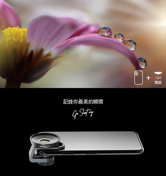 福利品【APEXEL】10X微距手機專用鏡頭(APL-HD5M) - 包裝受損 商品完整