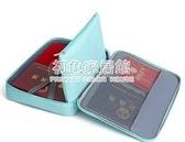 證件包 證件收納包盒家用家庭多層大容量多功能箱檔案文件護照卡包整理袋 初色家居館