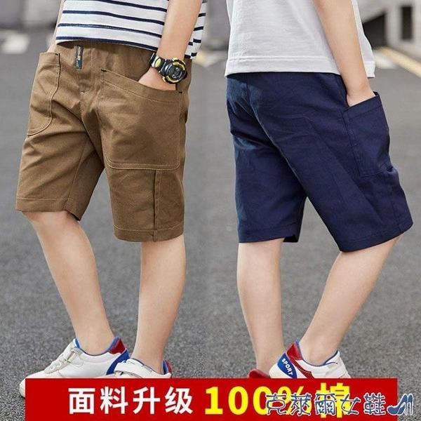 男童短褲 男童短褲夏季2021新款外穿兒童運動五分褲韓版休閒寬鬆純棉褲子薄 快速出貨