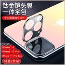 兩片裝  蘋果 iPhone 11 Pr...