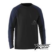 【PolarStar】男 吸排圓領剪接長袖衣『黑色』P20255 上衣 休閒 戶外 登山 吸濕排汗 透氣 長袖