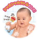玩具 麵包超人 搖鈴 戲水 兩用 寶寶 早教玩具