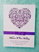 愛心藤紋簽名冊(紫) 結婚用品 婚禮小物 婚俗用品 簽名簿【皇家結婚百貨】