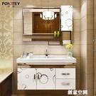 現代不銹鋼浴室櫃衛生間鏡櫃洗臉洗手盆組合洗漱台洗面盆池衛浴櫃NMS【創意新品】