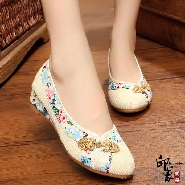 布鞋女鞋坡跟牛筋底休閒亞麻透氣民族風女單鞋 萬聖節鉅惠