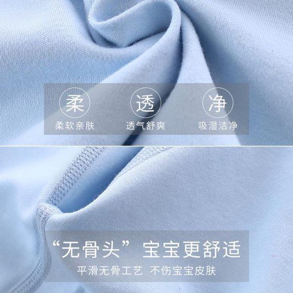 彌月禮盒0-3個月嬰兒禮盒新生兒滿月用品套裝秋冬季初生女寶寶衣服