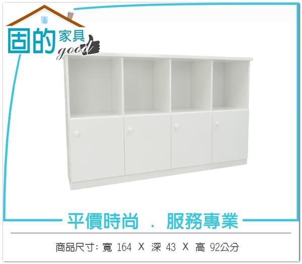 《固的家具GOOD》279-02-AKM (塑鋼家具)5.4尺白色置物櫃【雙北市含搬運組裝】