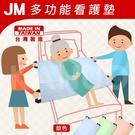 【JM】多功能看護墊 防漏中單 (可水洗...