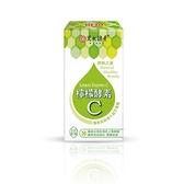 萬大酵素~檸檬酵素C(植菌發酵)100錠/罐