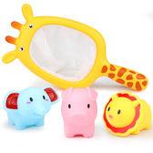 小哈倫寶寶洗澡玩具漂浮撈魚兒童嬰兒戲水軟膠玩水男女孩游泳捏叫 全館八五折