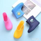 兒童雨鞋小童小孩水靴男童雨靴女童膠鞋寶寶幼兒水鞋兒童雨鞋 ys3433『伊人雅舍』
