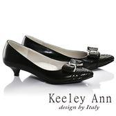 ★3.5折優惠★Keeley Ann優雅典範~立體蝴蝶結飾扣OL真皮低跟鞋(黑色)