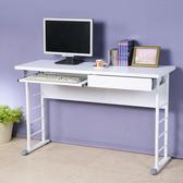 Homelike 查理120x40工作桌-加厚桌面(附抽屜.鍵盤架)胡桃色桌面/白色腳