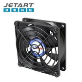 【JETART 捷藝】8CM USB風扇 (DF8025UB)