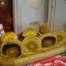 蛋黃酥~香醇綿密的優質月餅~12入/盒~三和珍餅舖