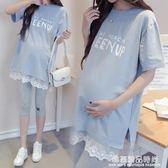 孕婦夏裝套裝時尚款2018新款孕婦t恤短袖上衣連身裙兩件套春裝潮