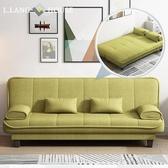 北歐可折疊沙發床兩用坐臥客廳單人多功能沙發床小戶型經濟型雙人CY『小淇嚴選』