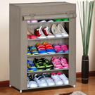 現代簡約鞋櫃鋼管加固防潮防塵加厚帆布單人...