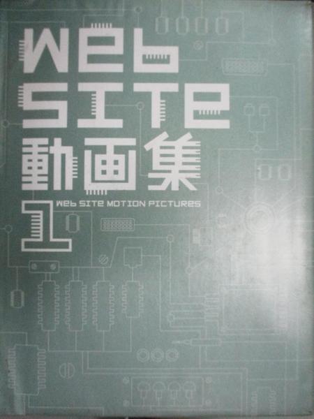 【書寶二手書T3/電腦_XEE】Web SITe動畫集(1)_Masaru Kumagai / Yasuhito Kak