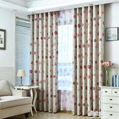 訂製    客廳臥室書房陽台加厚高遮光宜家風田園成品印花窗簾布簾紗簾訂製     易家樂