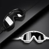 泳鏡大框度數高清防水防霧游泳眼鏡泳帽男女成人兒童游泳裝備 夏日新品