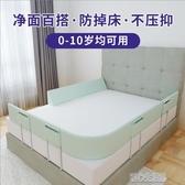 床護欄寶寶防摔防護欄桿嬰兒童擋板1.8米2米大床通用美國床圍欄 快速出貨YJT
