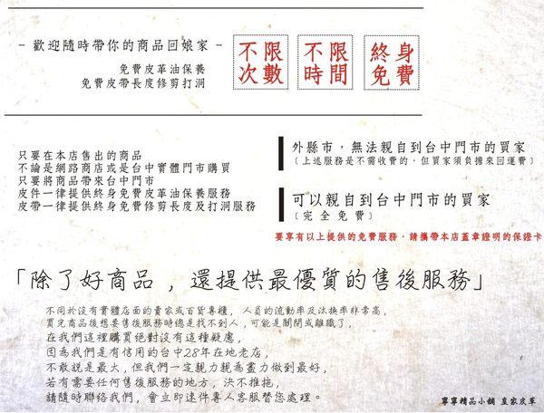 【寧寧精品小舖】BRAUN BUFFEL 小金牛 庫爾奇系列 十字斜紋可放零錢長夾 極光藍 BF165-533-IR-3
