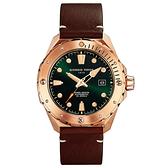GIORGIO FEDON 1919 海行者無限海洋系列機械錶-45mm GFCJ004