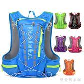 男女越野跑步背包馬拉松水袋水壺包超輕行山徙步騎行背包運動裝備 QG30815『樂愛居家館』