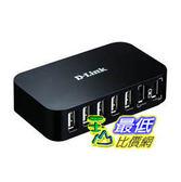 [103 美國直購] 友訊高速USB D-Link Hi-Speed USB 2.0 7-Port Powered Hub (DUB-H7)
