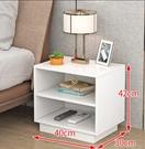 床頭櫃 置物架簡約現代收納柜簡易臥室床邊小柜子北歐儲物柜經濟型【快速出貨八折搶購】