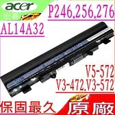 ACER 電池(原廠)- AL14A32,P246-MG P256-MG,P276-MG,P246,TMP256,TMP246,2509G,2510G,V3-472G,V3-572G,V5-572
