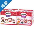 哈根達斯 迷你杯熱銷回饋組 3盒/組(100ML*4入/盒)【愛買冷凍】