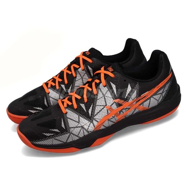Asics 排羽球鞋 Gel-Fastball 3 黑 橘 橡膠耐磨大底 輕量回彈 運動鞋 排球 羽球 男鞋【PUMP306】 E712N001