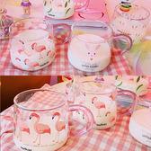 水杯  日系原宿卡通可愛創意動物透明學生小清新玻璃杯少女心粉嫩水杯子