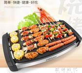 220V  韓式家用麥飯石無煙不粘鐵板燒烤肉機igo    歐韓時代