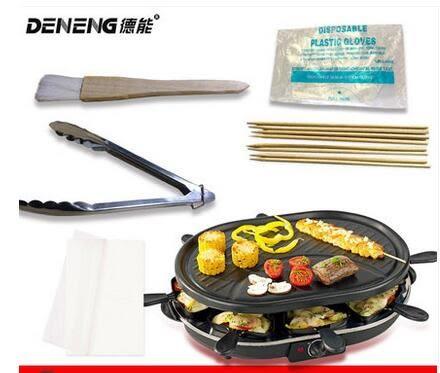 幸福居*德能BQ-01-2電燒烤爐家用無煙燒烤機雙層不粘韓式烤肉機3(首圖款)