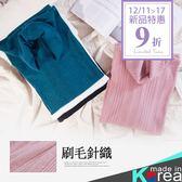 哈韓孕媽咪孕婦裝*【HC4685】正韓製.高領刷毛針織傘擺洋裝