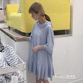 女裝韓版中長款連帽寬鬆荷葉邊連身裙學生裙子 【米蘭街頭】