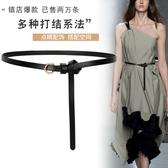 皮帶女士細腰帶真皮簡約百搭韓國裝飾皮帶女時尚洋裝子毛衣襯衫配飾時尚新品