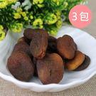 Golden Fruit 全天然地中海區玫瑰杏桃乾3包(200g/包)